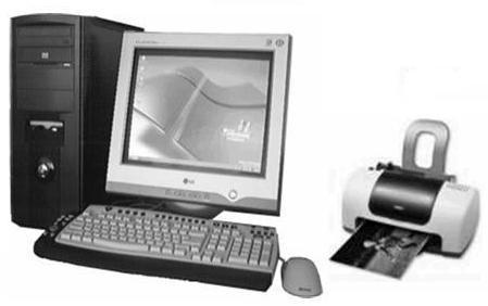 pradžia darbas su kompiuteriu